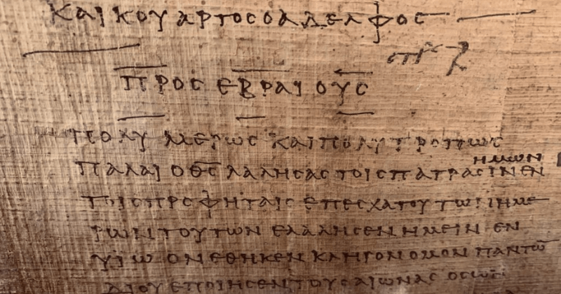 Up Close And Personal With The Oldest Fragments Of The New Testament