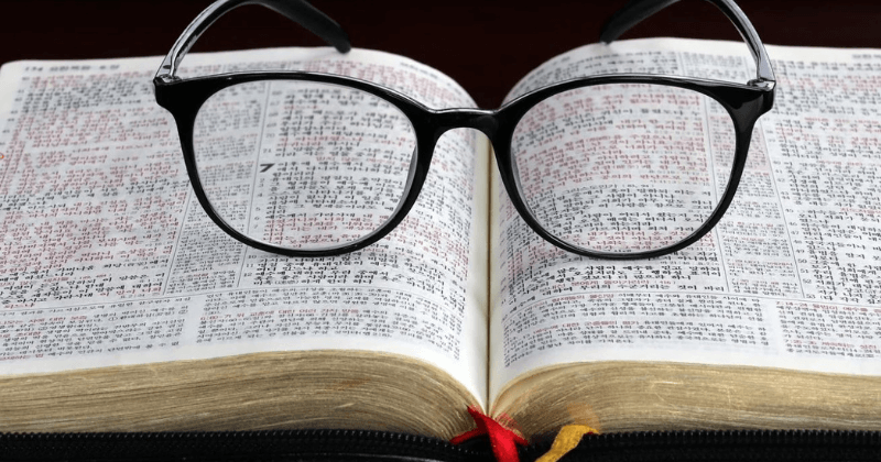 You Should Read 100 Pages Of The Bible In 2021